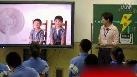 人教版九年级物理《电功、电能》教学视频,陈敏媛,2016年第十二届全国中学物理青年教师教学大赛