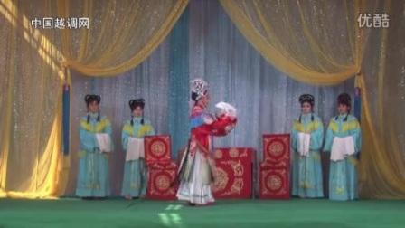 越调《打金枝》完整版舞台演出