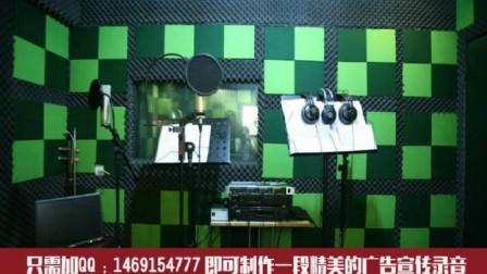 清仓处理叫卖录音促销叫卖四季录音视频色彩广告图片