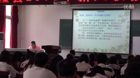 《课堂机敏应变的策略和设计探究性活动的策略》1【李占奎】(兴隆县2016年新入职教师培训活动)
