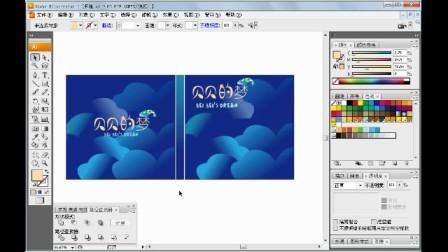 ai教程Lesson106--卡通漫画类书籍装帧v教程hpj4660操作说明图片