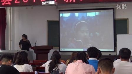 《经验对接的主体课堂》4【王晓丽】(兴隆县2016年新入职教师培训活动)
