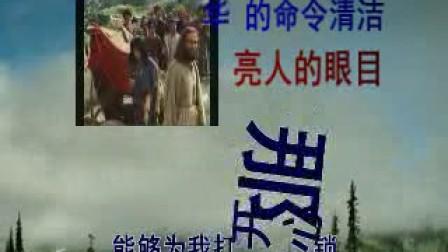 基督教赞美网吧:走出心牢:囿囿视频:河北视频1诗歌vip小草图片