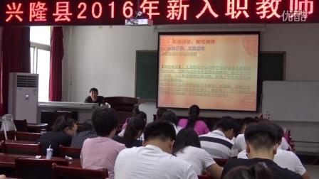 《搭配》教学案例赏析4【杨鑫淼】(兴隆县2016年新入职教师培训活动)