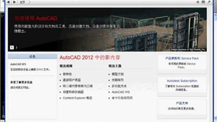 cad浩辰2012下载_32位的cad2010_涵管免费下官方横断面cad图图片