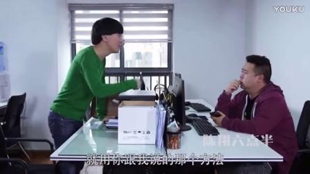陈翔六点半2017 _7暴力校园的奇葩运动会_高清