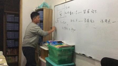 小刘老师初中数学物理讲座搞笑视频脱口秀浮力