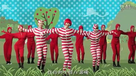 《小苹果》mv  无剧情版  舞蹈版  _超清
