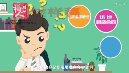 做片网飞碟说mg动画创意国税地税企业宣传片-上