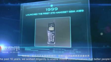 中興手機廣告宣傳片_日用產品.mp4