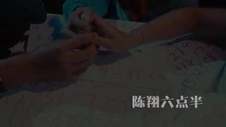陈翔六点半  美女受孕 暖男痛苦不堪 11_高清