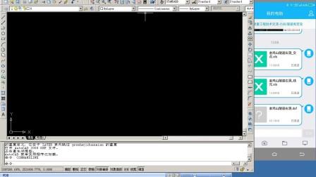 工地通路测_CAD平面图导出和表格绘制北仑花样年花郡装修设计图片