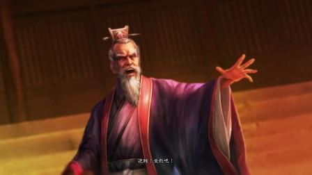 【羔羊解說】《三國志13威力加強版》趙云傳:02照妖鏡降世!