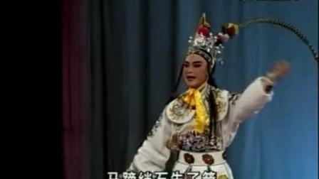 莆仙戏将门胭脂虎全剧(仙向阳剧团)
