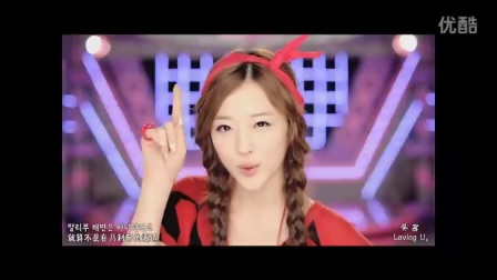 音乐MV  FX  HOT SUMMER中韩字幕完整版 高清美女MV视