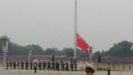 359 国旗国旗多美丽