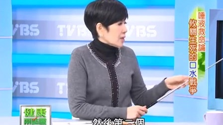 讨论饭水分离阴阳饮食法01