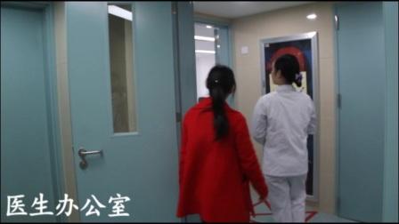 宁波市医疗中心李惠利东部医院9D放疗科健康教育视频