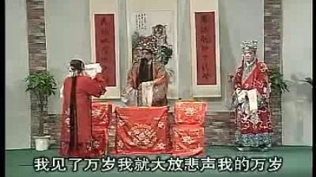 泗州戏铡西宫(荆献顺)