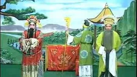 泗州戏吴汉杀妻(荆献刚)