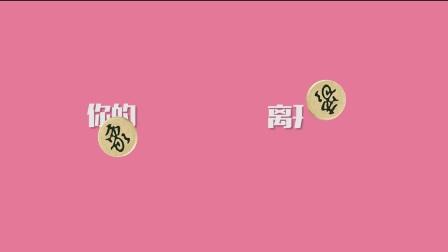 """""""社博万象""""上海大学第六届社团文化节总"""