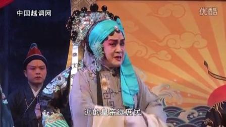 越调包公三勘蝴蝶梦全场戏(袁秀莲)