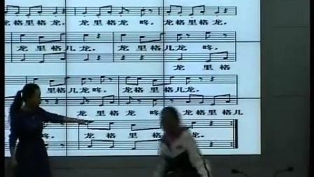 全国小学音乐省部级优秀课例评选活动获奖课例(人音课标版)
