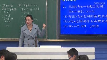 七年级数学《一次函数2》教学视频,曹莉莉,扬州市初中电子书包优秀课例