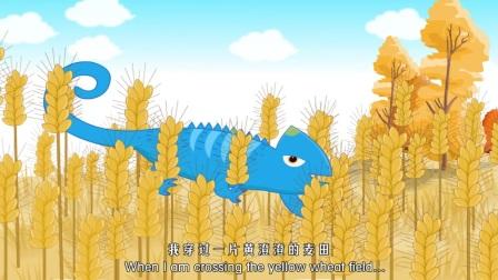 美乎动画视频-传统-猫尾巴-变色龙
