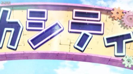點擊觀看《阿童木起源 01话 铁腕启动》