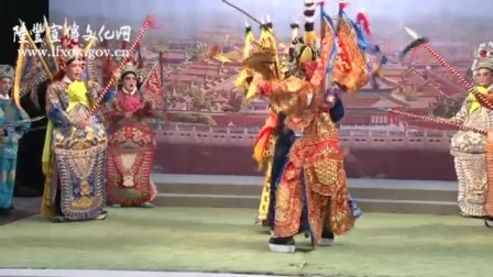 陆丰正字戏桃园三结义