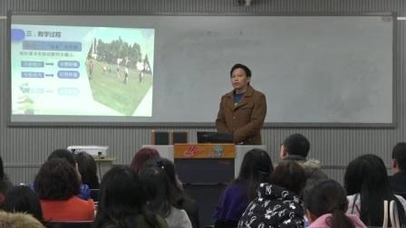 人教版生物八年級下冊《模擬動物保護色的形成過程》說課視頻,2016年湖北省中學生物實驗教學技能評比