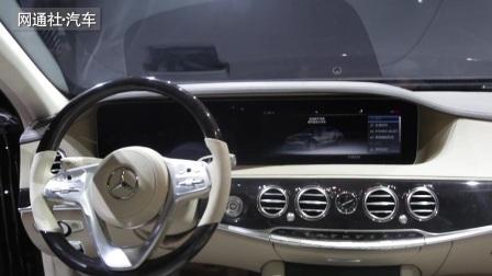 全新梅赛德斯-奔驰S级和A级概念车 GLA SUV亮相上海车展