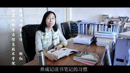 大庆师范学院2017年读书文化月宣传片