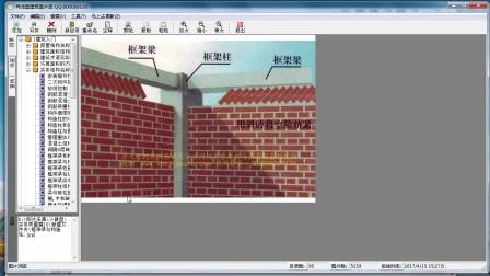 濱州學院土木工程錄取分數線