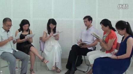 福建省高中音乐名师网络教研录播研讨课
