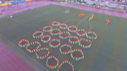 交城县城南小学校2017年中小学春季运动开招聘实验灯塔市小学图片