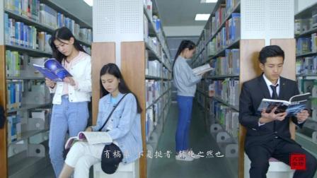 临沂大学读书月宣传片《人间四月读书天》