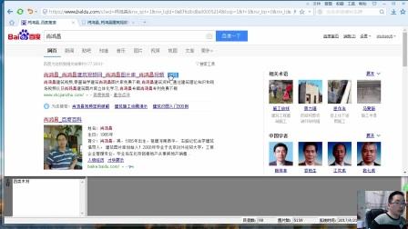 廣州土木工程學院錄取分數線