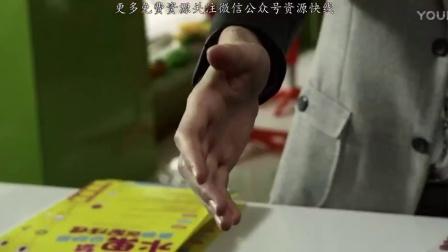 霸道总裁的野蛮女友01相关的图片