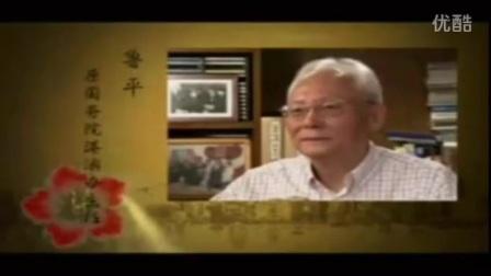人教版初中思想品德九年级《香港01》10分钟微型课视频,北京闫温梅