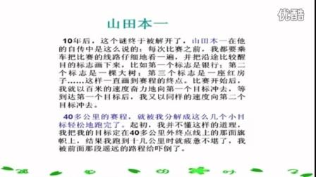 人教版初中思想品德九年级《选择希望人生01》10分钟微型课视频,北京闫温梅