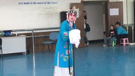 第一届茂腔艺术节(范玮玮)茂腔南京殿选段