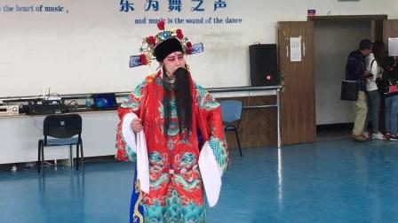 第一届茂腔艺术节(周淑珍)茂腔西京选段