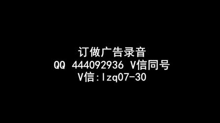 视频播放录音叫卖v视频录音的主页_土豆广告视频腾录音速图片