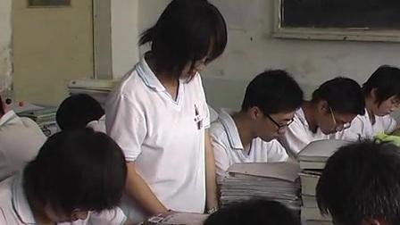 高三化学《烯烃》教学视频