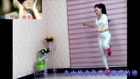 梦然 - 与爱共舞MV高清(美女曳步舞)