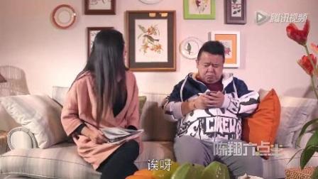 《陈翔六点半》第19集 女神酒店找屌丝醒酒