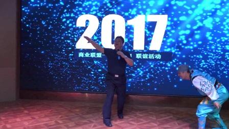 商业联盟一家亲5.1联谊活动:男中音歌唱家顾建演唱蒙古歌曲《鸿雁》史皖新伴舞