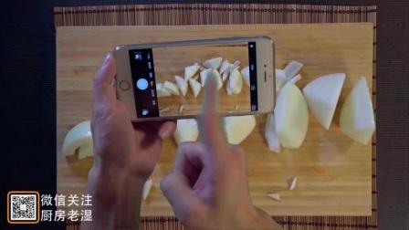 自媒体厨房老湿视频制作的菜谱有哪些.教你切洋